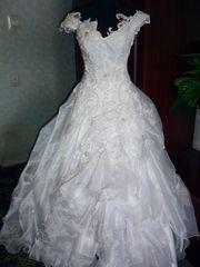 Прокат свадебных платьев в Мариуполе