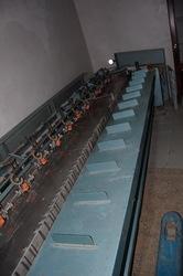 Продается листоподборка «KURU EF4-12» производитель - Германия