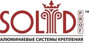Лучший крепеж на поликарбонат – алюминиевый профиль ТМ Солидпроф