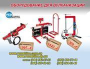 Вулканизатор для шиномонтажа