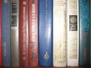 Художественная книга в 1000 томов.