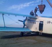 Авіавнесення аміачної селітри та КАС-32 вертоліт літак Ан-2