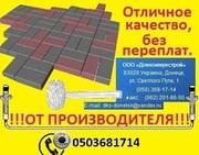 ФЭМ в Донецке Без переплат от производителя.