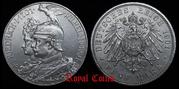 Продам серебряную монету 5 марок 1901 год Пруссия