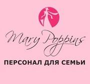 Персонал для работы в семьях г. Донецка