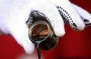 Утилизация отработанного масла и других видов отходов Экосервис-Т