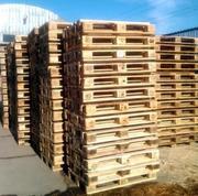 Забирай палеты и деревянные поддоны по сверхнизким ценам