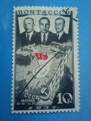 гашенная марка 1938
