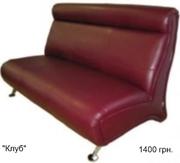 Большой ассортимент мягкой мебели. Диваны для кафе,  баров,  ресторанов,