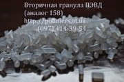 Продаем вторичную гранулу ПЕ-100,  ПЕ-80,  ПЕ-63, 69,  ПС,  ПП,  ПНД,  ПВД
