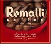 ТМ «Romatti» предлагает широкий выбор кофе в зернах и молотого кофе