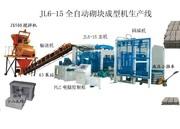 Линия по произв. кирпича и др. оборудование из Китая
