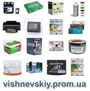Товары для офиса оптом Донецк,  продажа оптом фотобумаги
