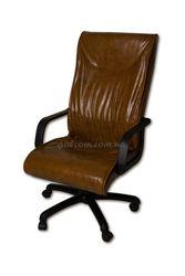 Кресло Клиффорд