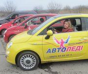 Работа для женщин за рулем в Донецке