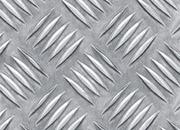 Рифленый алюминиевый лист Квинтет.