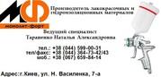 Эмаль алкидная /атмосферостойкая/ АУ-199