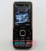 Nokia DJH E520