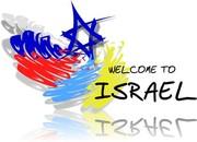 срочно нужна домработница в Израиль