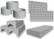 продажа и доставка жби и бетонных  изделий