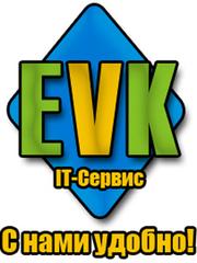 EVK IT сервис.Ремонт,  продажа и обслуживание компьютеров и оргтехник