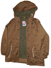 Продам прорезиненную куртку
