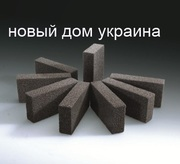 пеностекло Донецк пеностекло Одесса пеностекло Крым пеностекло Харьков