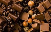 Кондитерская шоколадная начинка со вкусом лесного ореха.
