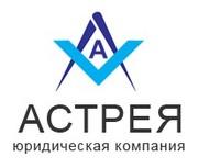 Представительство интересов в ГАСК Донецкой области по вопросам самово