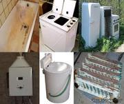Продать быттехнику, сантехнику и электротехнику вы можете нам
