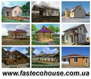 Строим дачные дома,  беседки,  бани