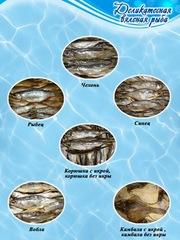 Рыба вяленая,  морепродукты,  орехи,  снеки.