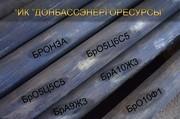 Бронза в Донецке по ценам ноября 2013 года