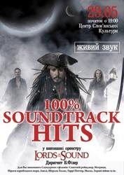 100% Soundtrack Hits.Купить билет на концерт в Донецке.