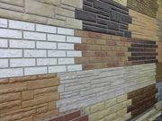 Фасадные панели(цокольный сайдинг)Альта Профиль Россия