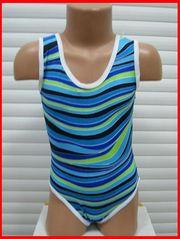 Продаю красивый детский купальник  для девочки с полосками!