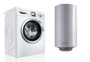 Ремонт стиральных машин и водонагревательных баков в Донецке