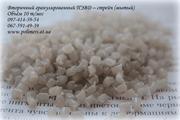 Предприятие предлагает вторичные гранулы стрейч, ПЭНД, ПП, ПС.