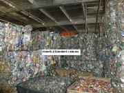 Предприятие закупает отходы пэт бутылок