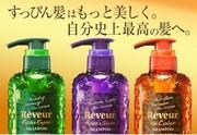 Японский шампунь Reveur Moist&Gloss. Увлажнение и Блеск 500 мл.
