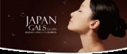 Японская маска с коллагеном Japan Gals Pure 5 Essential 7 шт
