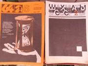 Книги,  журналы по шахматам