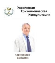 Бесплатная консультация у трихолога. Донецк и вся Украина