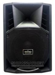 Продам новую активную акустическую систему BIG RC15FA + (MP3 - плеер)