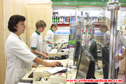 Аптека ЗЕЛЕНКА Донецк