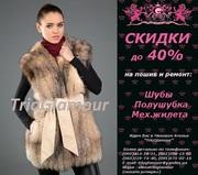 Лучшие цены на Жилеты из меха. Донецк
