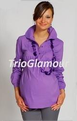 Одежда для беременных в Донецк