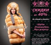 Пошив и ремонт одежды в Донецке