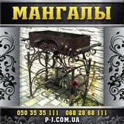Кованые мангалы под заказ,  ручная работа,  кованые изделия,  Vip ковка.