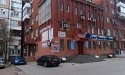 сдаем в аренду офис в Донецке